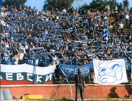 9899_LEVSKI-Neftohimik_3-0_29.May1999_02.jpg
